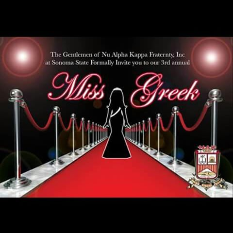 Miss Greek Logo