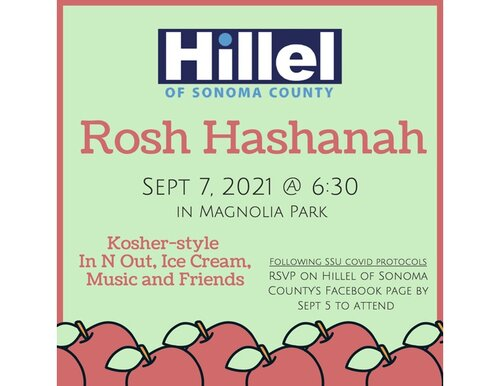 The green and red flyer for the Rosh Hashanah even happening on Sept. 7, 2021 at 6:30pm at Magnolia Park