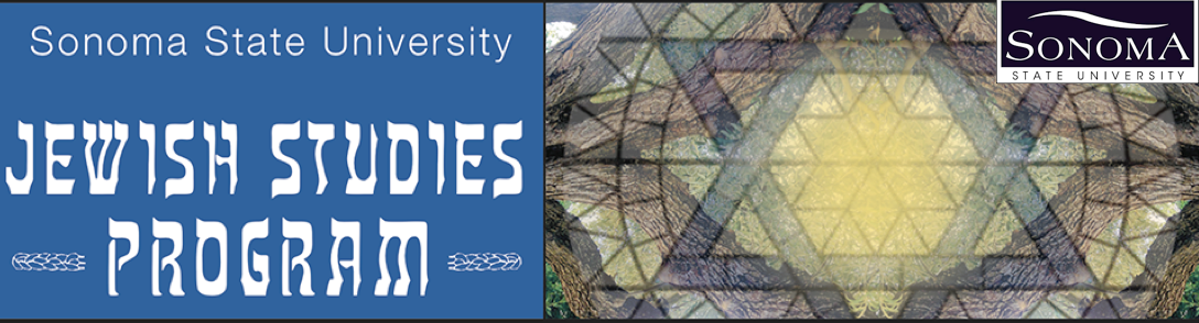 Jewish Studies Program Logo