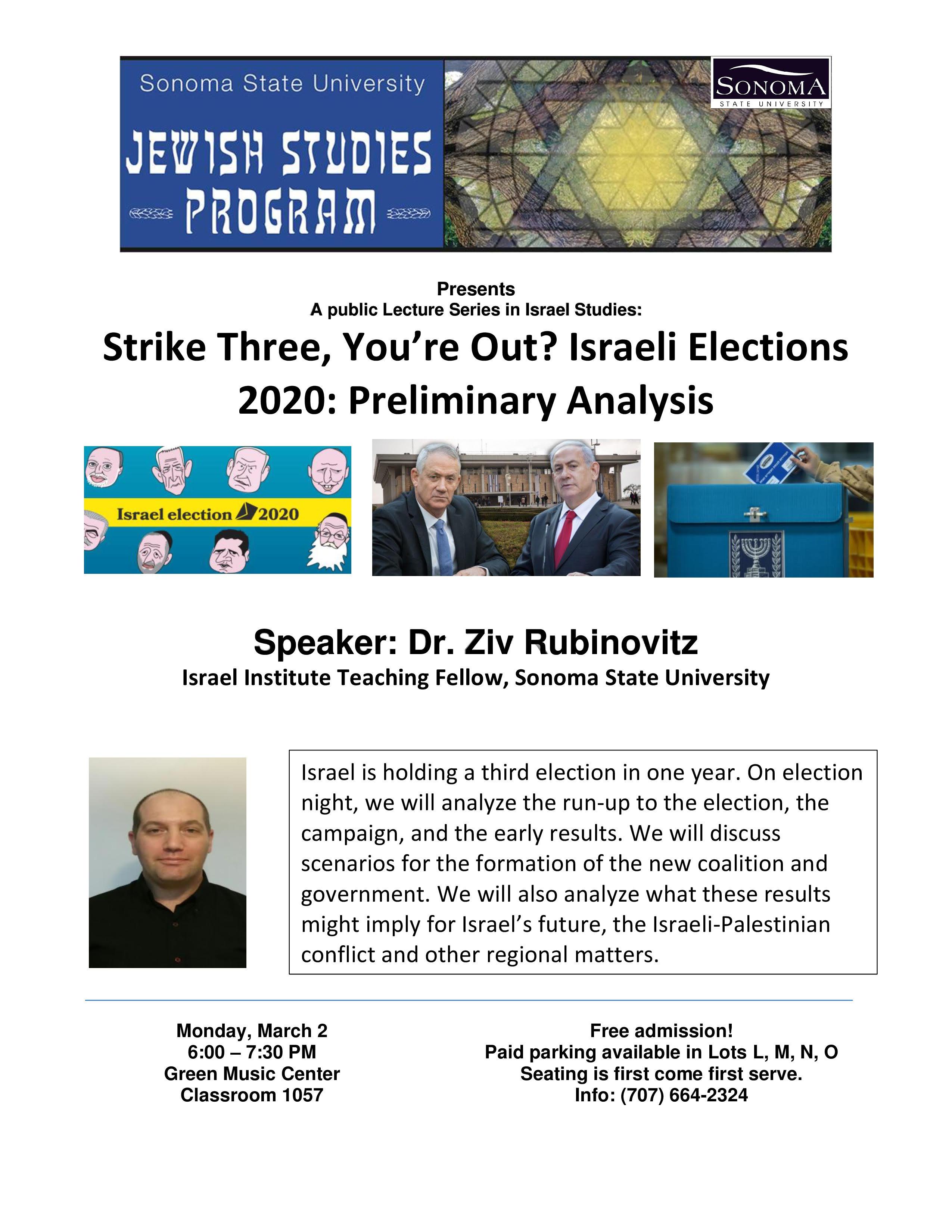 Jewish Studies Program event poster